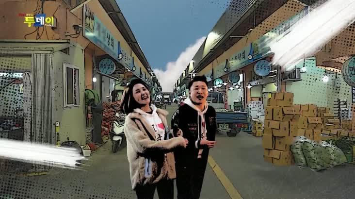(09/10 방영) 으랏차차 장터 시즌 12  – 김해 외동전통시장 1편