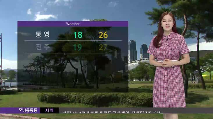 모닝 통통통 날씨 9월14일(월)