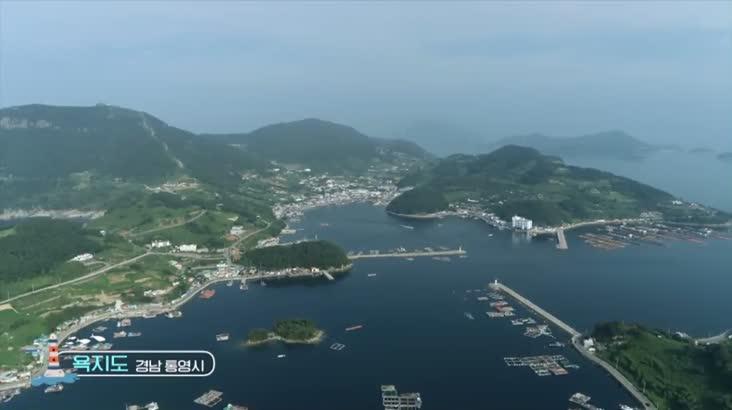 (09/13 방영) 섬마을할매 시즌2 – 욕지도 포차할매 선자씨
