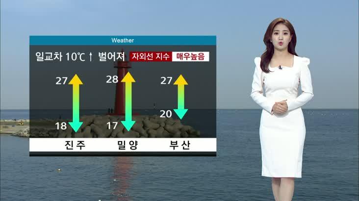 뉴스아이 날씨 0914(월)