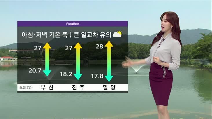 모닝 통통통 날씨 9월15일(화)