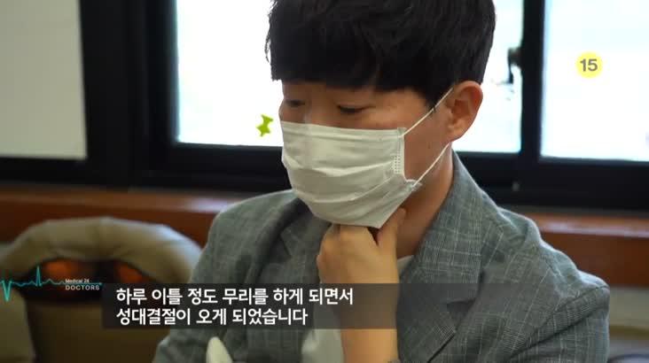 (09/14 방영) 메디컬 24시 닥터스 2부 – 아는 만큼 지킨다 성대질환 치료