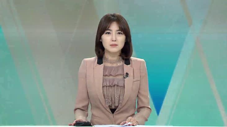 (09/17 방영) 뉴스와 생활경제
