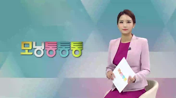 (09/21 방영) 모닝 통통통