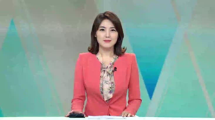 (09/21 방영) 뉴스와 생활경제
