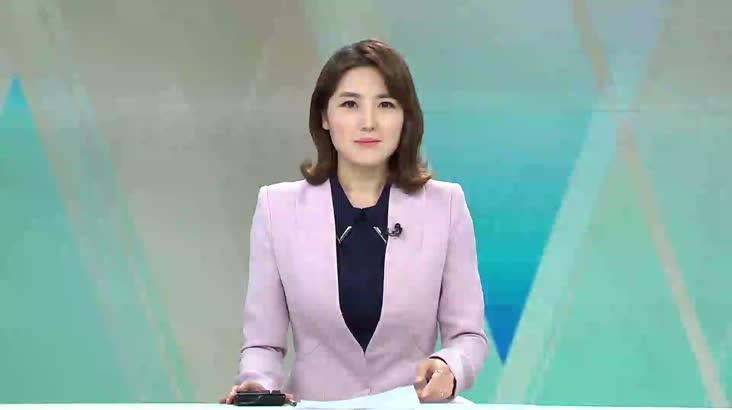 (09/22 방영) 뉴스와 생활경제