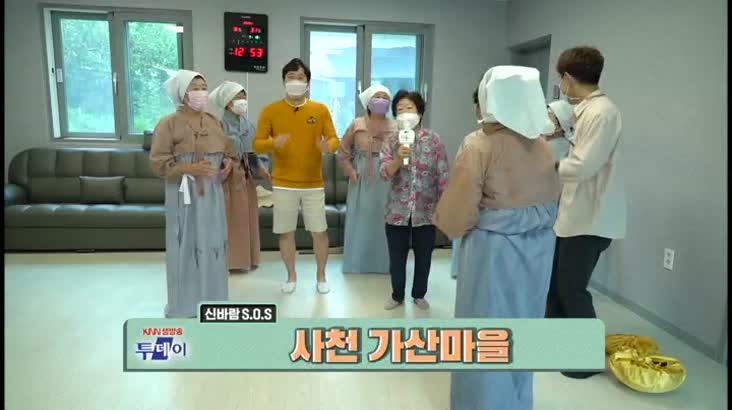 (09/22 방영) KNN 생방송 투데이