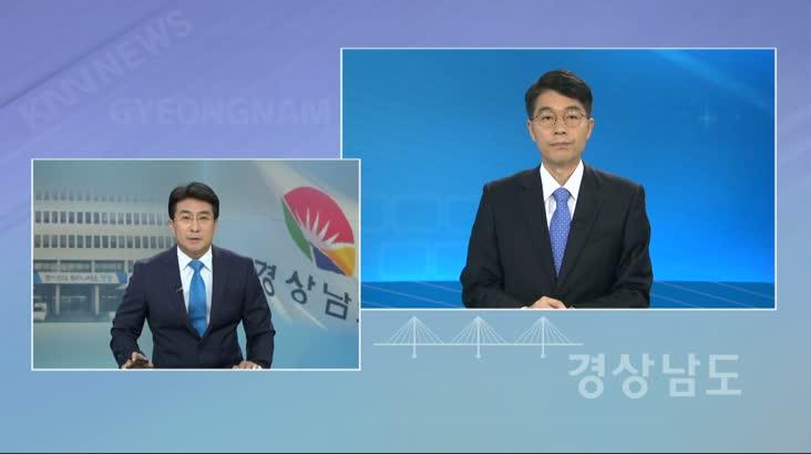 [경남도정] 이재명 감싼 김경수, 미묘한 투톱