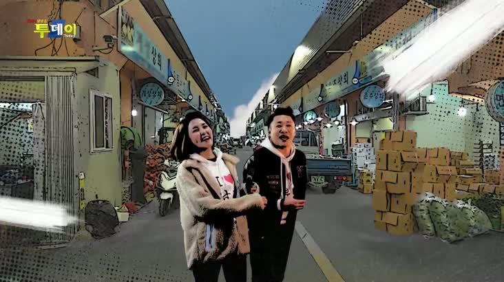 (09/24 방영) 으랏차차 장터 시즌 12  – 추석특집 부산 서동미로시장