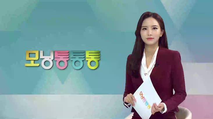 (09/25 방영) 모닝 통통통