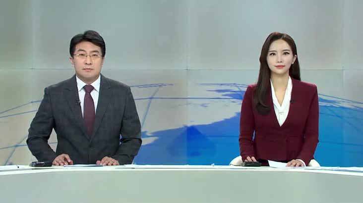 (09/25 방영) 모닝와이드
