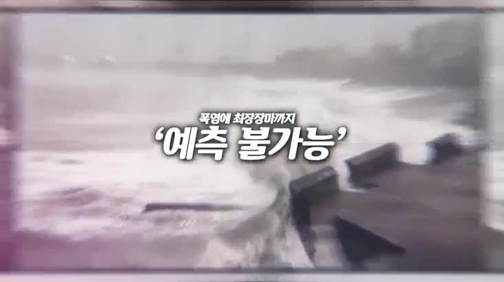 (09/24 방영) 제비의 눈물