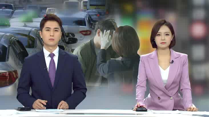 (09/25 방영) 뉴스아이