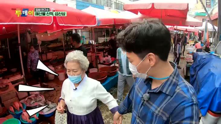 (09/28 방영) 집밥 연구소 – 해산물 산적, 섭산삼