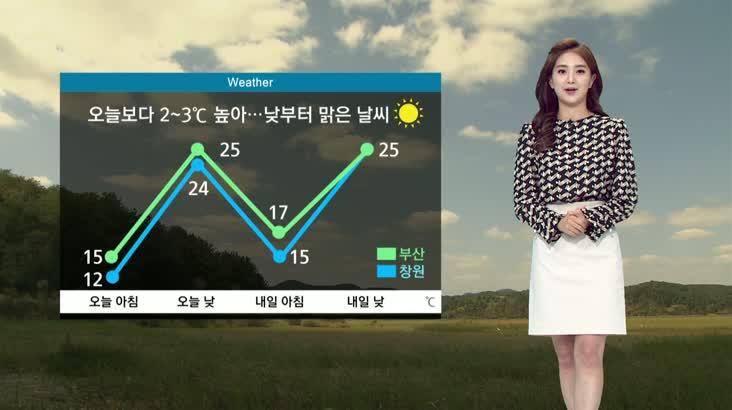 뉴스아이 날씨 0929(화)