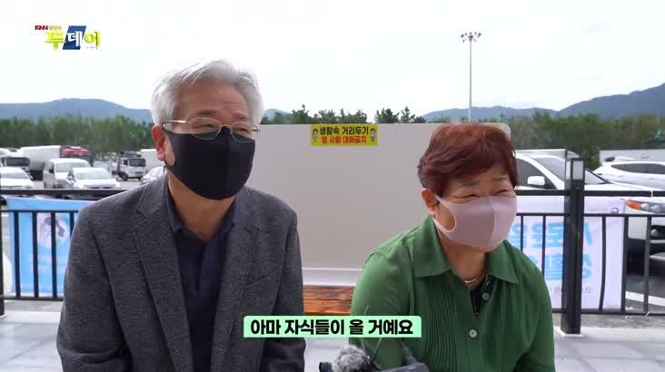 (09/29 방영) 현장 파파라치 – 코로나19 시대, 첫 추석 준비는 어떻게?!