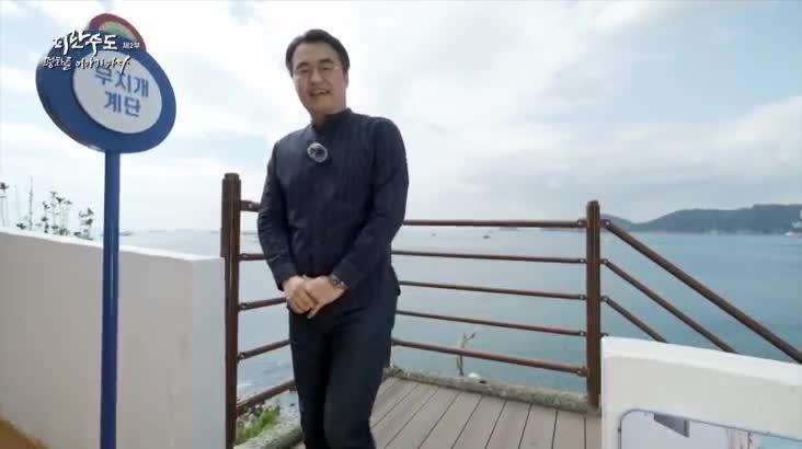 (09/30 방영) 피란수도, 평화를 이야기 하다 (2부)