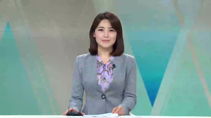 (10/13 방영) 뉴스와 생활경제