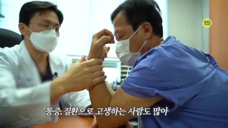 (10/12 방영) 메디컬 24시 닥터스 1부 – 위험한 경추질환 바르게 치료하자