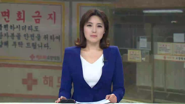 (10/14 방영) 뉴스와 생활경제