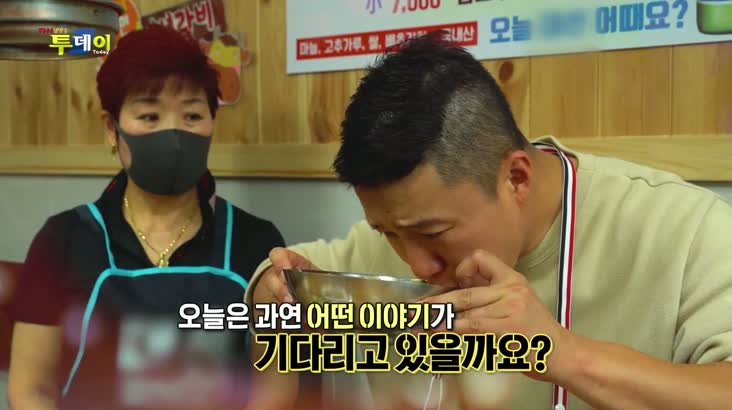 (10/15 방영) 으랏차차 장터 시즌 12  – 창원 가음정시장 2편