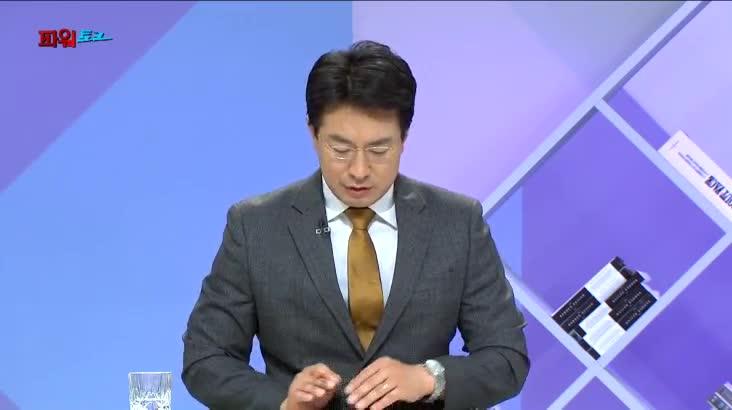 (10/18 방영) 부마민주항쟁 41주년 / 진정무 부산경찰청장