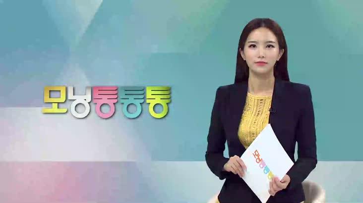 (10/20 방영) 모닝 통통통