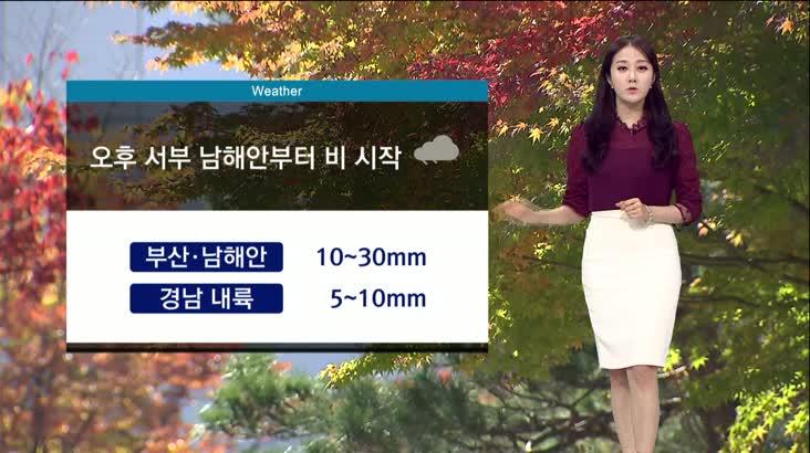 뉴스아이 날씨 10월20일(화)