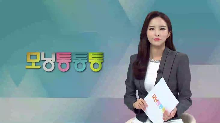 (10/22 방영) 모닝 통통통