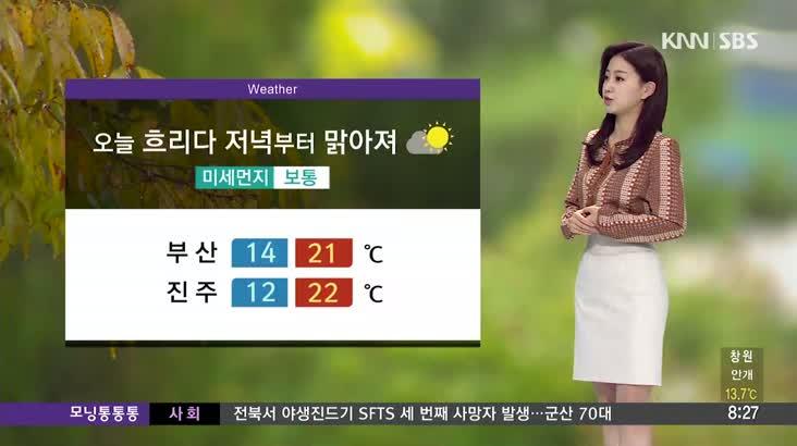 모닝통통통 날씨 1022(목)