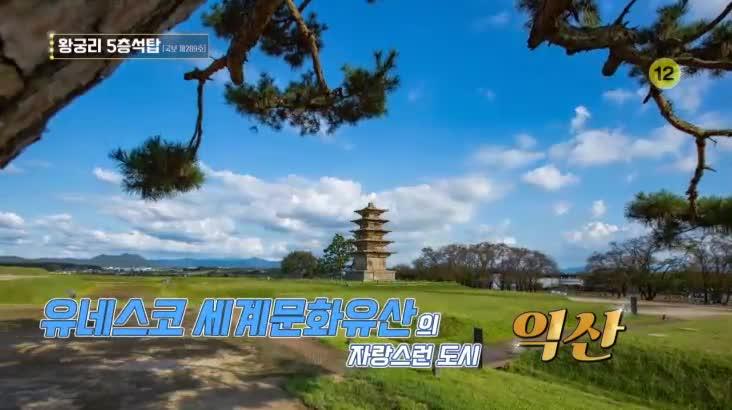 (10/24 방영) 전국 TOP10 가요쇼
