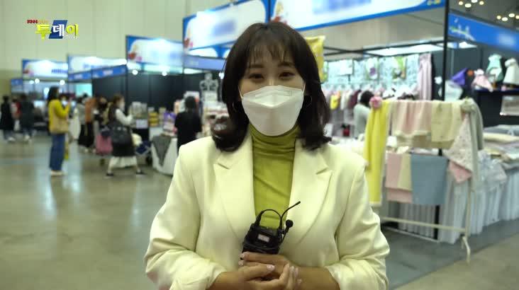 (10/23 방영) 2020 반려동물 용품 박람회