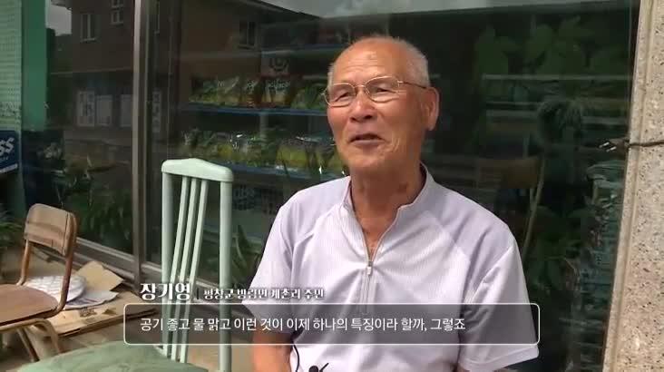 (10/24 방영) 클래식을 품은 아이들 – 계촌별빛오케스트라