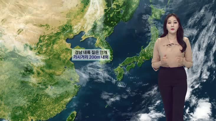뉴스아이 날씨 10월26일(월)