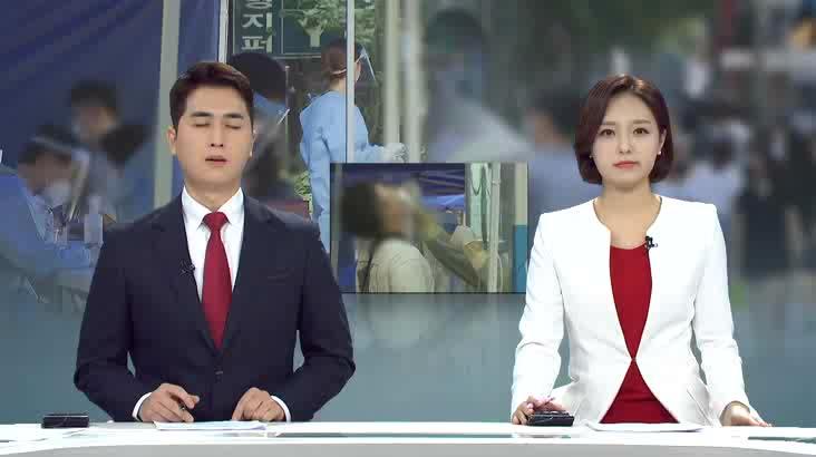 (10/26 방영) 뉴스아이