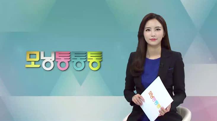(10/27 방영) 모닝 통통통