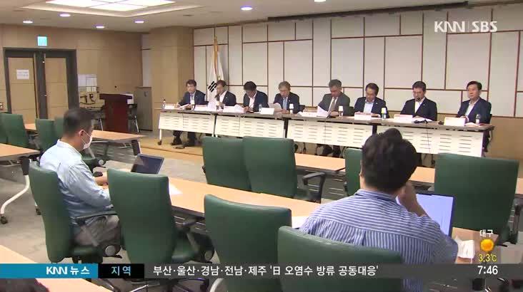 혁신도시 시즌2 개정안  발의