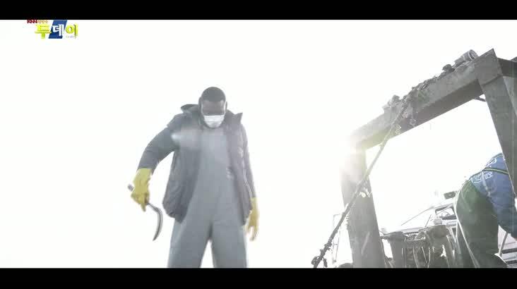(11/13 방영) 무사의 전원일기 – 거제 죽림마을 1편