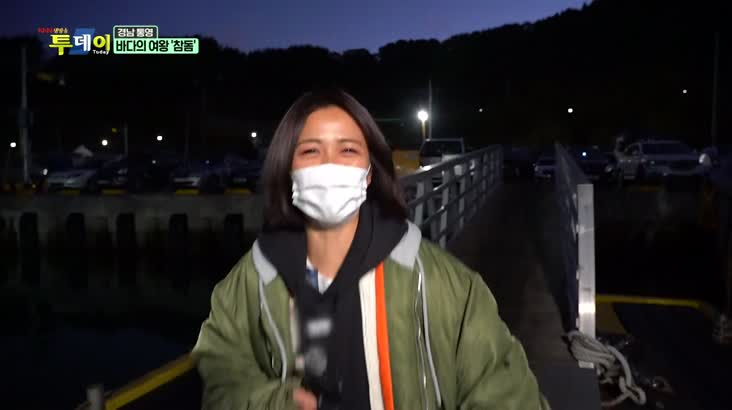 (11/16 방영) 풍물 – 경남 통영 인생 '참돔'을 만나다!