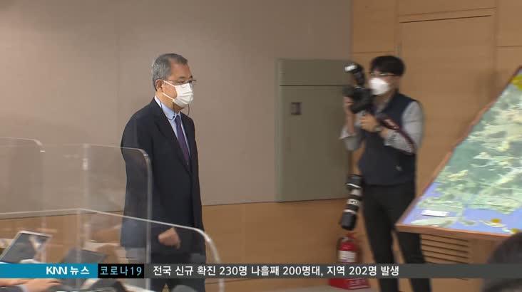 김해신공항 재검증결과  '근본적 검토 필요'