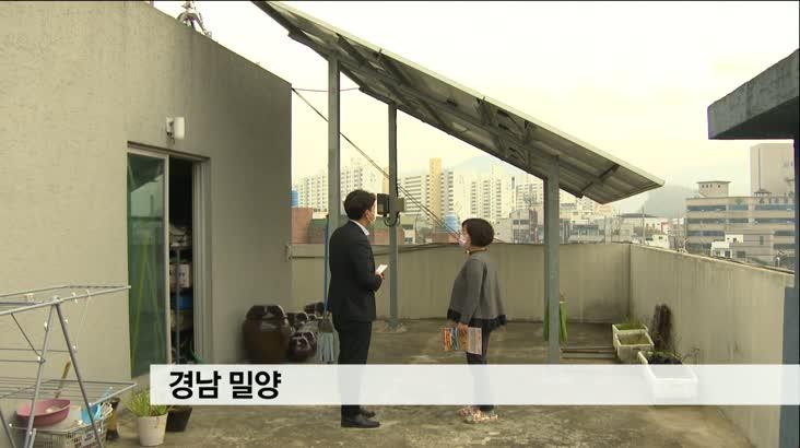 """태양열 '20년 무상*보증' 믿었는데, """"교체비 내라"""""""