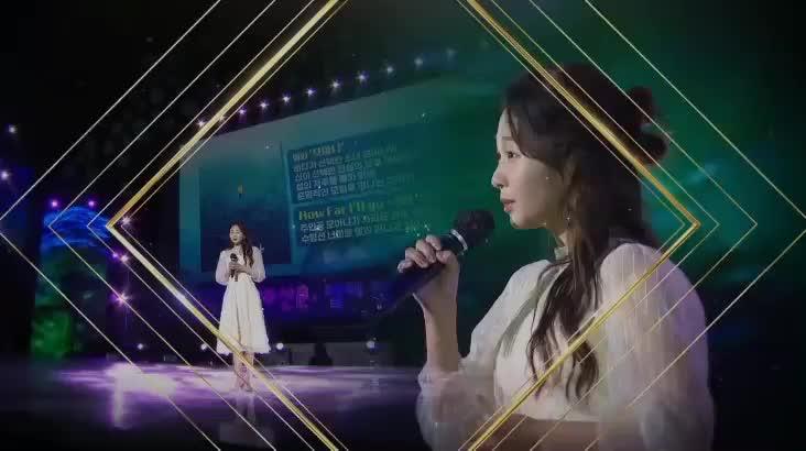 (11/22 방영) 코로나 극복 뮤직 갈라콘서트 <부산은, 별이 빛나는 밤>