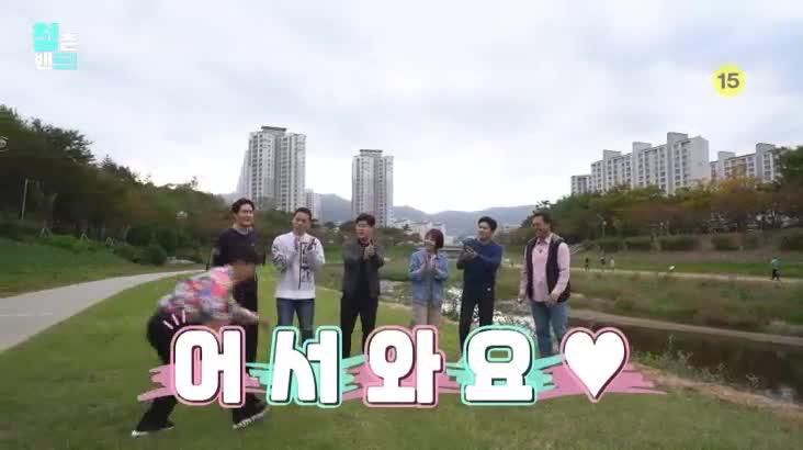 (11/22 방영) 청춘밴드 3부