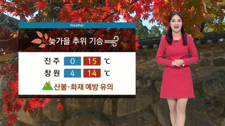 뉴스아이 날씨 1124(화)