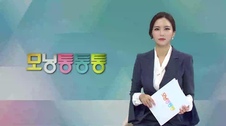 (11/26 방영) 모닝 통통통