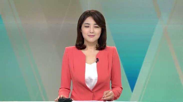 (11/27 방영) 뉴스와 생활경제