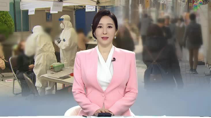 (11/28 방영) 뉴스아이