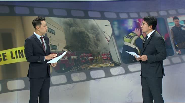 [취재수첩]재개발 구역 '입주권 불법 쪼개기' 활개
