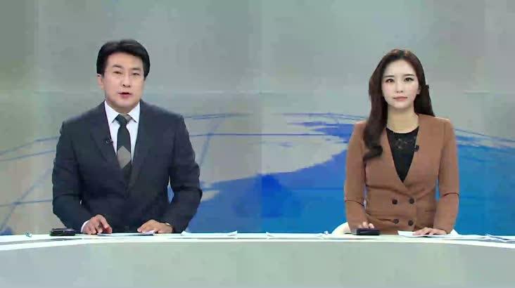 (11/30 방영) 모닝와이드
