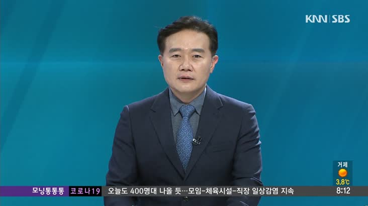 [인물포커스]김충석 신라대 총장/